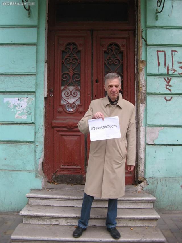 """ОО Мой дом Одесса: Все на флешмоб """"Реставрація старовинних дверей – унікальний туристичний маршрут"""""""