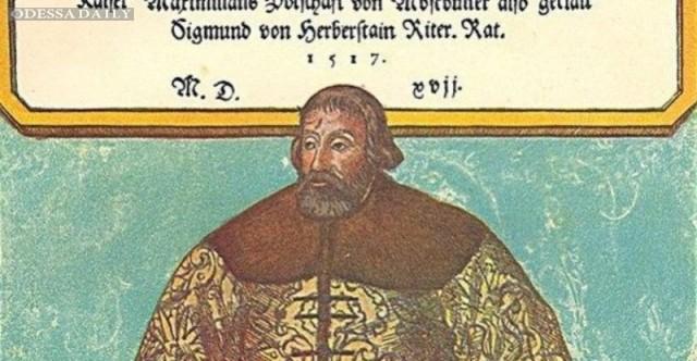 Это написано о России в 1549 году (!!) австрийским бароном Герберштейн-Нейперг-Гюттентаг