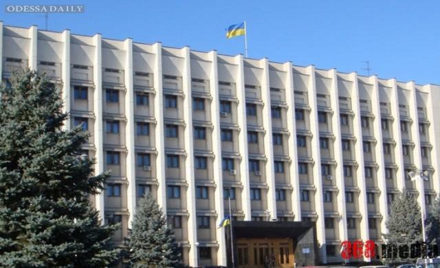 С сайта Одесской обладминистрации таинственно исчезли декларации всех чиновников