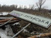 Станица Луганская опять под обстрелом. Процесс разведения войск сорван