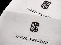 Порошенко подписал закон о языковых квотах на радио