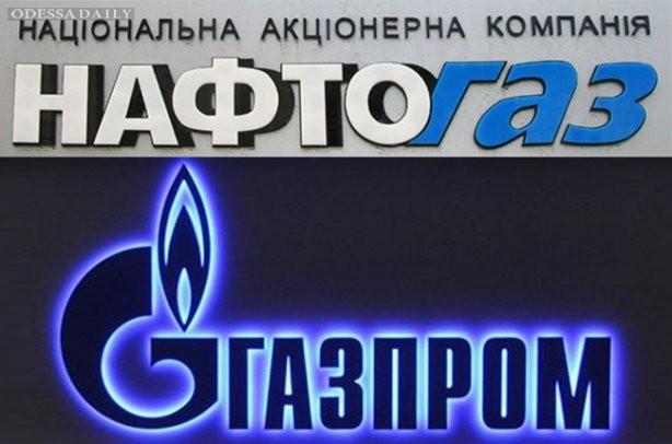Украина приостанавливает импорт российского газа с 1 июля 2015 года