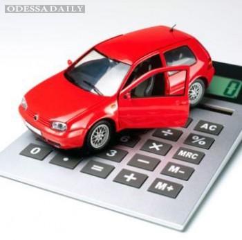 Калькулятор расчета цены автомобиля запустили на сайте Минэкономики