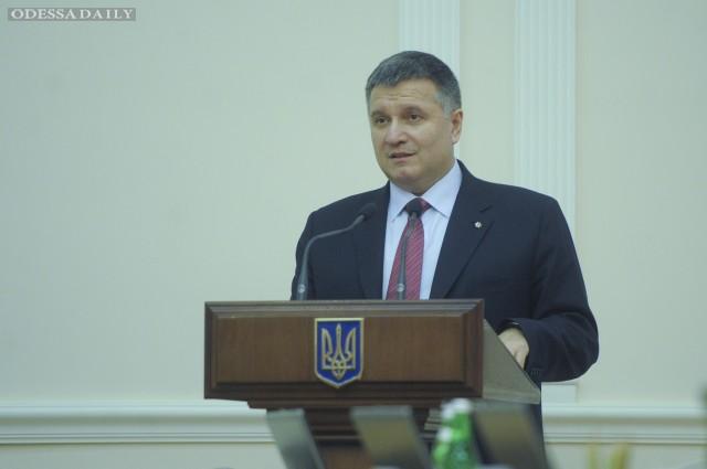 Аваков считает логичным сложение Кононенко мандата по примеру Мартыненко