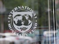 МВФ пока не планирует рассматривать украинский вопрос