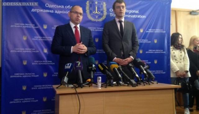 Государство выделит 2 миллиарда на инфраструктурные проекты Одессы