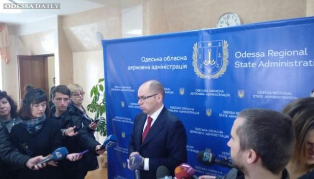 Одесский припортовый завод в ближайшие полгода продавать не будут, – губернатор