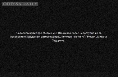 Скандальное видео Задорного с шуткой про сбитый в Донбассе Боинг-777 удалено из Youtube