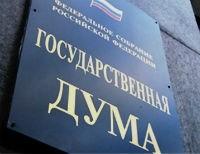 В Госдуме потребовали от семьи Януковича поделиться деньгами с Новороссией