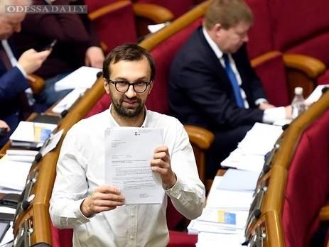 Лещенко: Мартыненко стал сакральной жертвой, которую Яценюк приносит на алтарь своих отношений с американским правительством