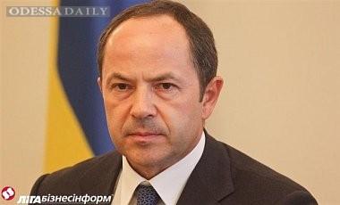 Тигипко: Утрачен контроль, надо переизбрать спикера Рады