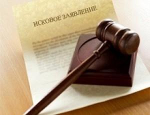 В Одесской области депутат горсовета подала в суд на местную газету