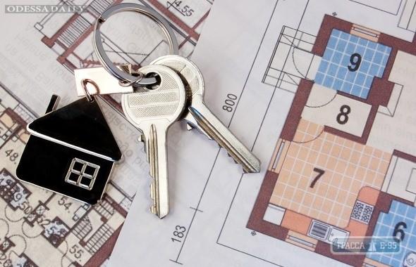 Мэрия обеспечит некоторых одесских бюджетников дешевыми квартирами в кредит