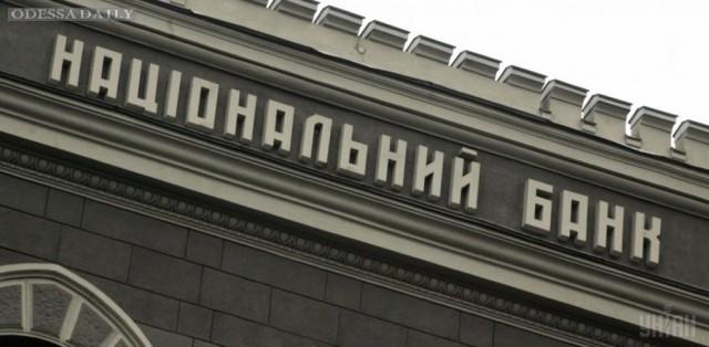 Нацбанк Украины решил, что инфляция в этом году будет еще выше