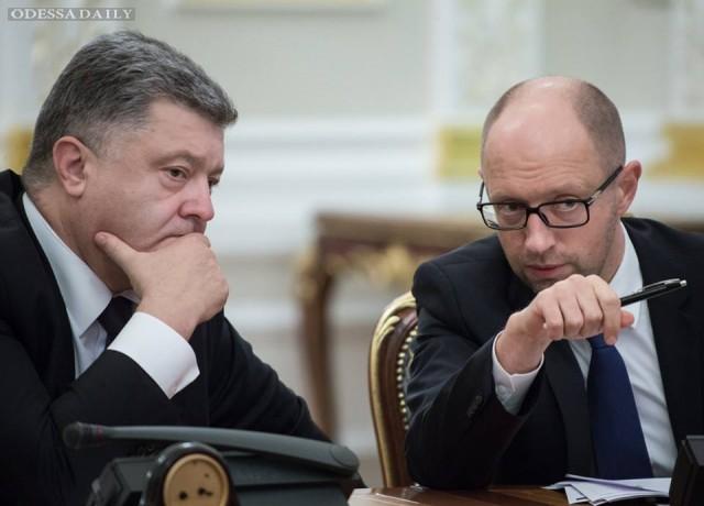 Заявление Порошенко, Яценюка и Гройсмана: вопрос смены премьера не стоит на повестке дня