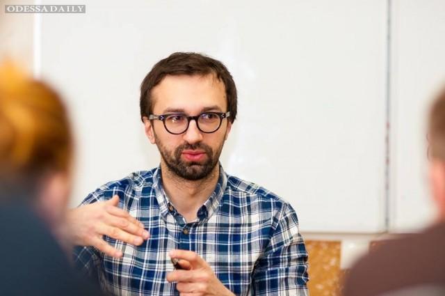 Лещенко потребовал в ГПУ расследовать передачу Тимошенко Коломойскому контроля над Укрнафтой