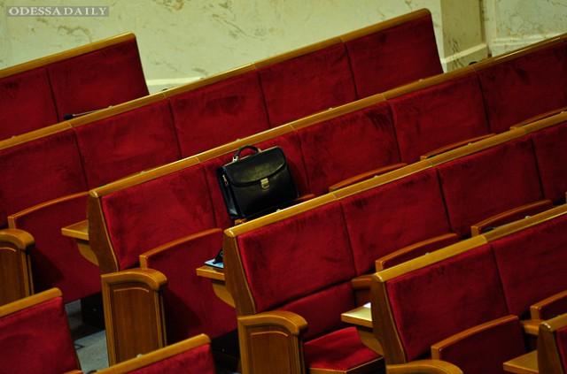 Коалиция собирается на совещание, Самопомич требует пересмотра соглашения