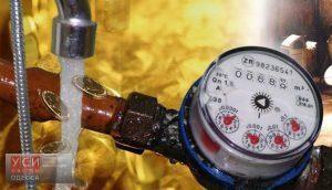 НКРЭ повышает тарифы на воду: Одессу подорожание пока не коснется