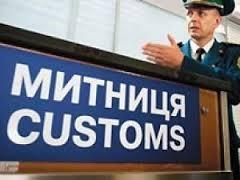 Более 30 одесситов заявили в Миндоходов о задержке таможенного оформления товаров