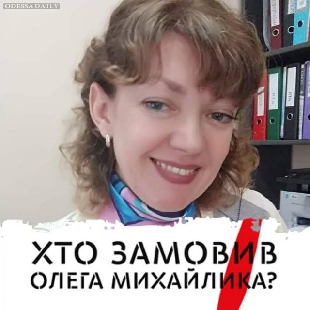 Алина Подолянка: О покушении на «активиста»…