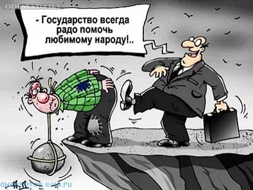 Sergiy Raczynsky: Критичні ситуації добре висвітлюють природу речей.