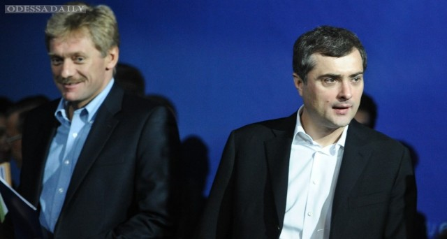 """СМИ: Песков - во Франции, Сурков - в Гонконге, Путин - """"помнит беседы с Распутиным"""""""