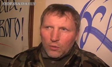 На Майдане заявили о планах МВД арестовать пострадавших от взрыва