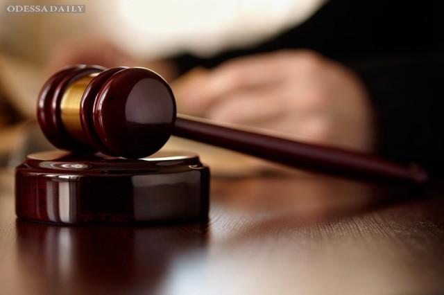 Суд вернул Министерству обороны Украины 180 га земли в Одесской области