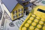 Новые условия налогообложения налогом на недвижимость