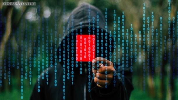 Финансовая система Украины подверглась хакерской атаке – НБУ