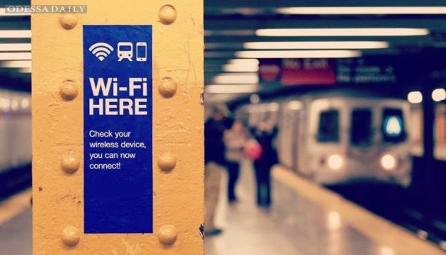 Евросоюз профинансирует Wi-Fi в общественных местах