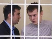 Приговор российским ГРУшникам Ерофееву и Александрову вступил в силу