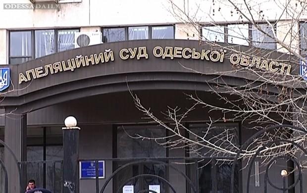 Как в Одесской области инвесторов поддерживают
