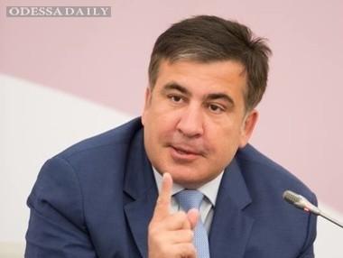 Саакашвили: Нужно поддержать украинские компании, упростив для них ввоз сырья, необходимого для производства