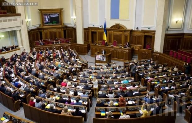 ВР приняла закон о госслужбе: чиновников обязали говорить на украинском языке