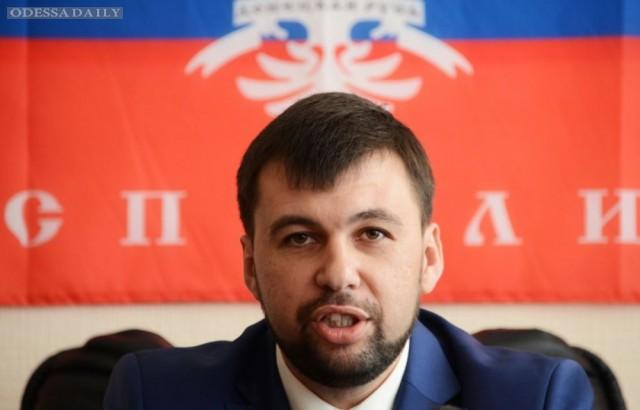 В «ДНР» и «ЛНР» заявляют, что на очередной раунд переговоров в Минске приглашения не получили