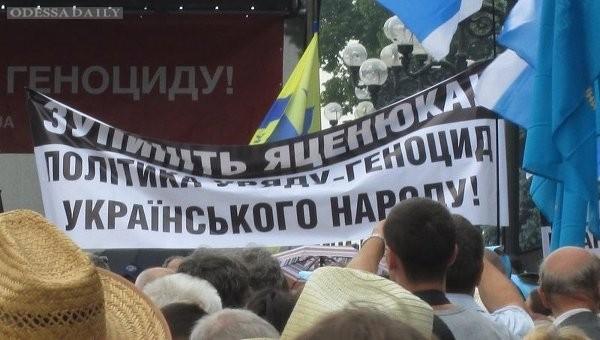 Активисты под зданием Рады требуют от ГПУ прекратить «сливать» расследования