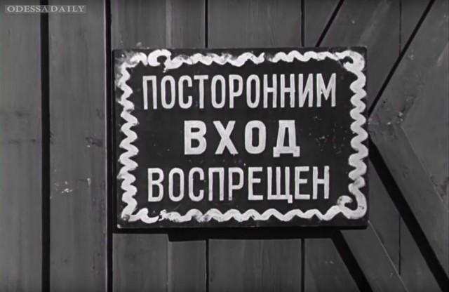 Леонид Штекель: О проклятии украинских вокзалов