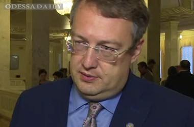 Геращенко рассказал о дальнейшей судьбе подозреваемого в убийстве полицейских в Днепре