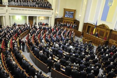 Рада приняла первый закон, необходимый для евроинтеграции