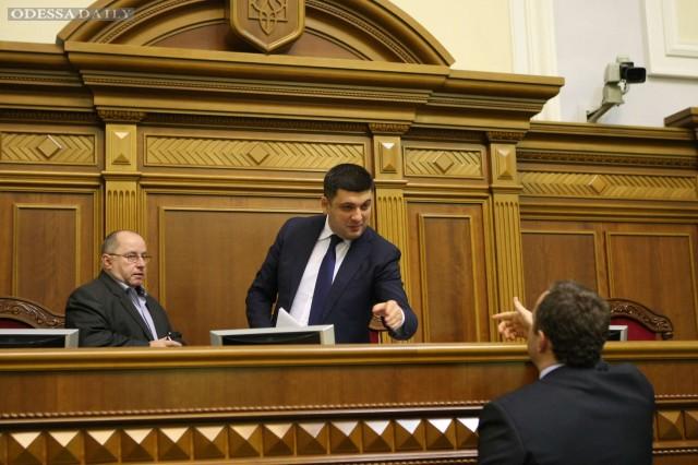Вопрос отставки Авакова вообще не рассматривался - Гройсман