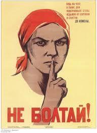 Виктория Колтунова: Синдром отмены грёзы. О совке...