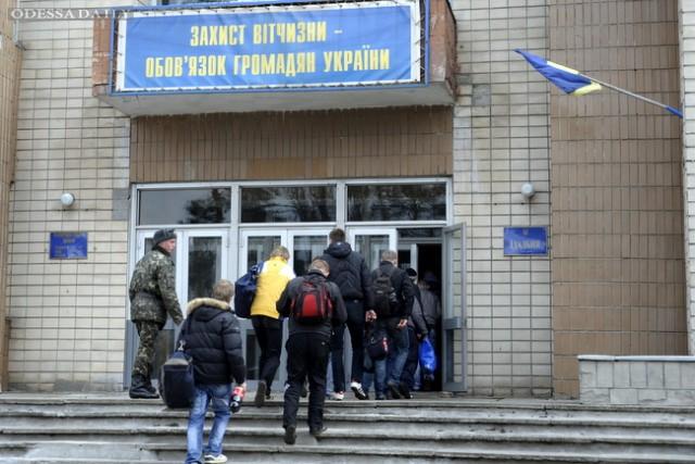 В Украине в октябре стартует очередной призыв в армию