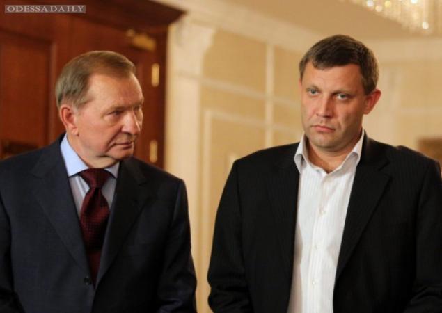 Россия не готова договариваться, - Кучма