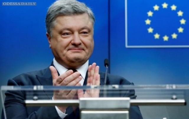 Соглашение об ассоциации Украины с ЕС заработает с 1 сентября, - Порошенко