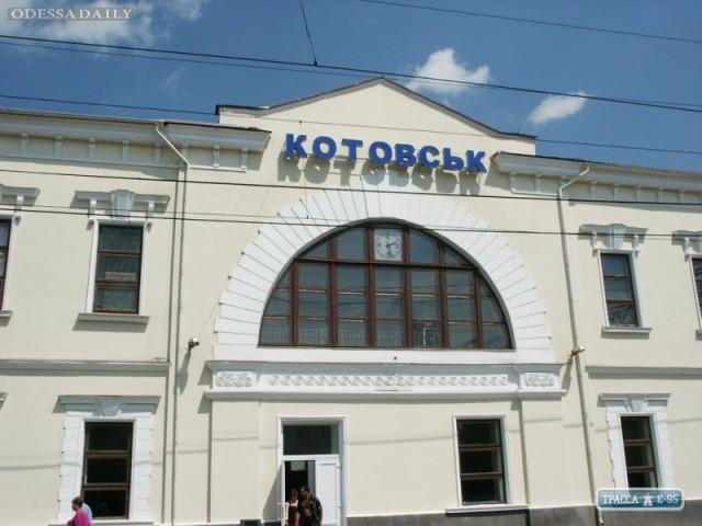 Город Котовск Одесской области переименован в Подольск