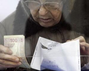 Минсоцполитики ограничит высокие пенсии