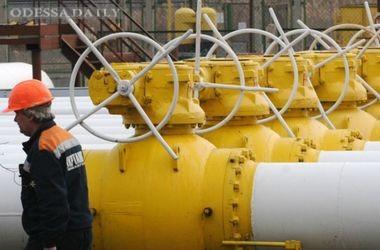 Кабмин огласил цену газа для Украины на 2017 год