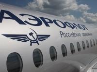 Аэрофлот приостанавливает продажу билетов на рейсы в Украину