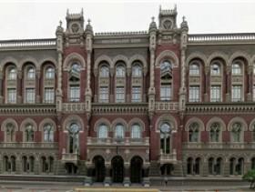В столовой Нацбанка Украины цены радуют глаз и кошелек